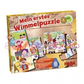 Haba Mi Primer Puzzle Vivo el Zoo REF 301099