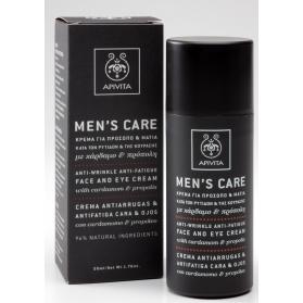 Apivita crema antiarrugas & antifatiga facial & ojos con cardamomo&propóleo 50ml
