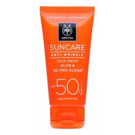 Apivita suncare crema facial antiarrugas spf50 50 ml
