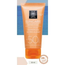 Apivita suncare sensitive spf50 crema solar para pieles sensibles 50 ml