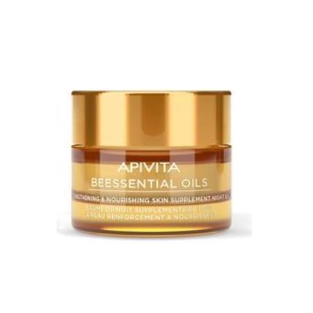 Apivita Beessential Oils...